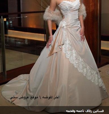| فساتين زواج فخمة وناعمه 2013 | بتصميماتها المميّزة والتي تناسب الجميع 6359.imgcache.png