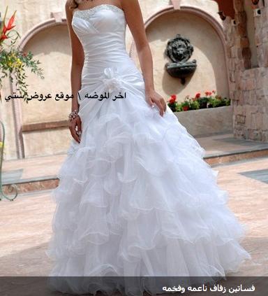 | فساتين زواج فخمة وناعمه 2013 | بتصميماتها المميّزة والتي تناسب الجميع 6360.imgcache.png