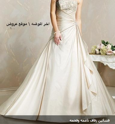 | فساتين زواج فخمة وناعمه 2013 | بتصميماتها المميّزة والتي تناسب الجميع 6361.imgcache.png