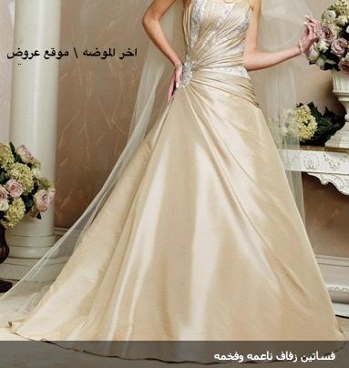 | فساتين زواج فخمة وناعمه 2013 | بتصميماتها المميّزة والتي تناسب الجميع 6362.imgcache.png