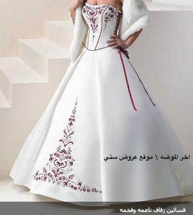 | فساتين زواج فخمة وناعمه 2013 | بتصميماتها المميّزة والتي تناسب الجميع 6363.imgcache.png