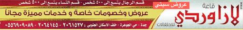 تخيضات اسواق جدة 2013@ تنزيلات ماركات جدة 2013 6420.imgcache.png