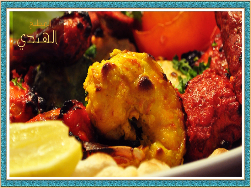 بالصور افخم مطعم سمك بالمملكة - بالمطابخ العالمية الخمسة 6477.imgcache.jpg