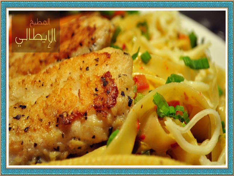 بالصور افخم مطعم سمك بالمملكة - بالمطابخ العالمية الخمسة 6478.imgcache.jpg