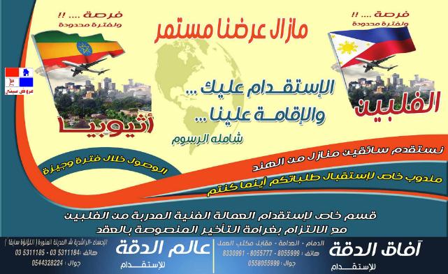 ������� ������\����� 2012-2013 6597.imgcache.png