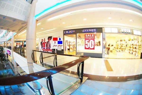 تخفيضات الرياض 2013|قائمة بأسماء الماركات اللي مسويه تخفيضات الان في الرياض جاليري 6694.imgcache.jpg