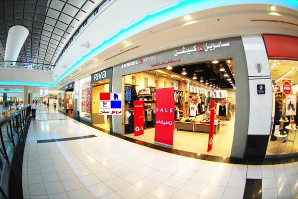 تخفيضات الرياض 2013|قائمة بأسماء الماركات اللي مسويه تخفيضات الان في الرياض جاليري 6695.imgcache.jpg