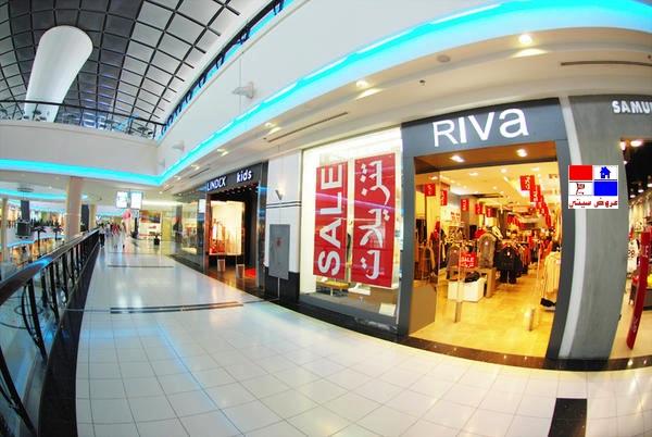 تخفيضات الرياض 2013|قائمة بأسماء الماركات اللي مسويه تخفيضات الان في الرياض جاليري 6696.imgcache.jpg