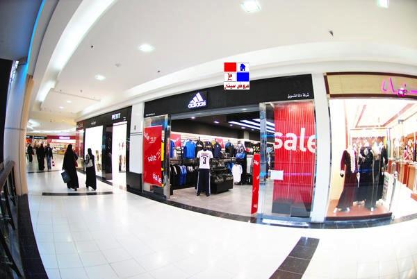 تخفيضات الرياض 2013|قائمة بأسماء الماركات اللي مسويه تخفيضات الان في الرياض جاليري 6698.imgcache.jpg