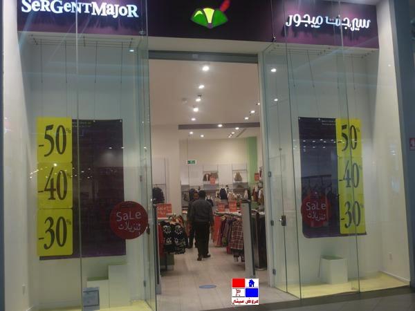 تخفيضات جدة 2013| قائمة بأسماء الماركات اللي مسويه تخفيضات في هيفاء مول 6894.imgcache.jpg