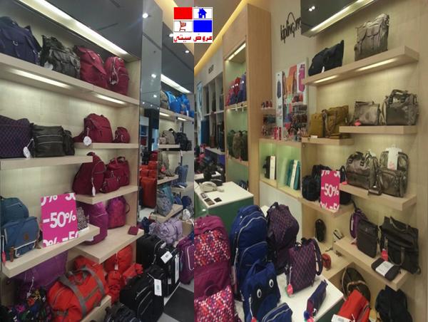 تخفيضات جدة 2013| قائمة بأسماء الماركات اللي مسويه تخفيضات في هيفاء مول 6902.imgcache.png