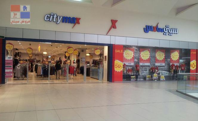 تخفيضات المدينة المنورة 2013|الماركات اللي مسويه تخفيضات في النور مول 6935.imgcache.png