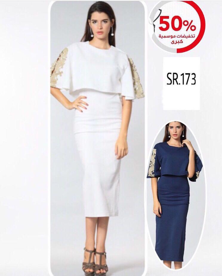 تخفيضات لدى معارض اكتان للأزياء بجميع الفروع بالسعودية 2016-07-25-PHOTO-000