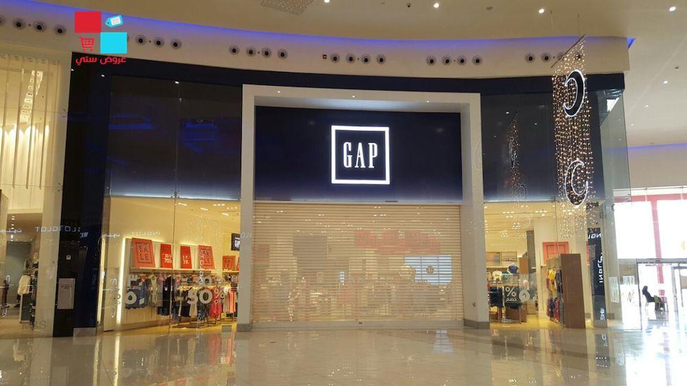 ماركة جاب قاب gap