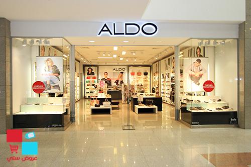 a1d1064d6989a تخفيضات تصل لغاية 70% لدى ALDO - عروض ستي