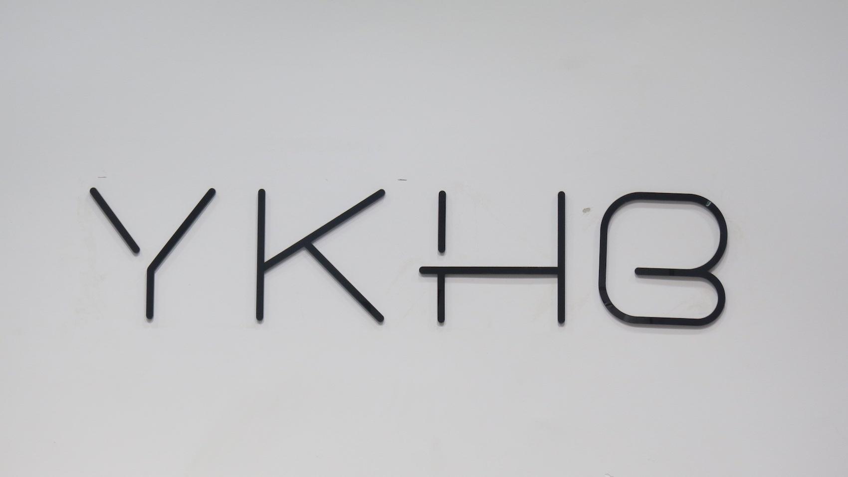 """تخفيضات ماركة """"واي كي اتش بي"""" ykhb في الرمال سنتر بمدينة الرياض IMG_3626.jpg"""