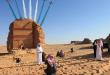 فريق-البطولة-العربية-يخلو-من-أسماء-لاعبي-الهلال-والنصر