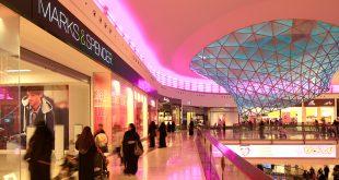 تسوق السعودية - مولات السعودية