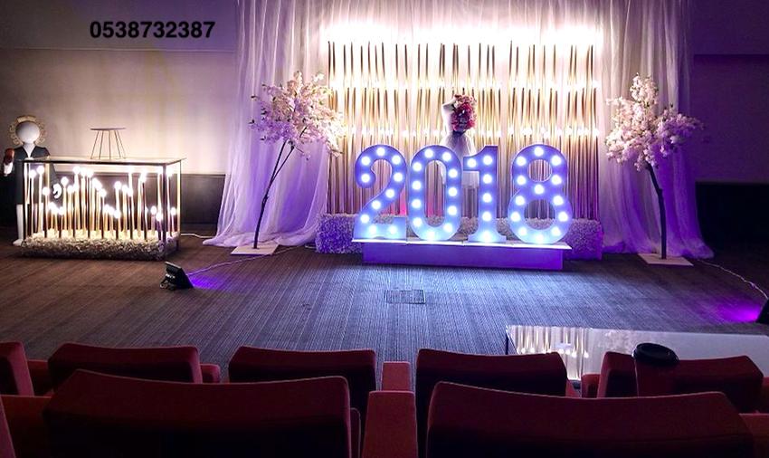 محل كوش التخرج وحفلات النجاح ٢٠١٨ في الرياض Screen-Shot-2018-01-