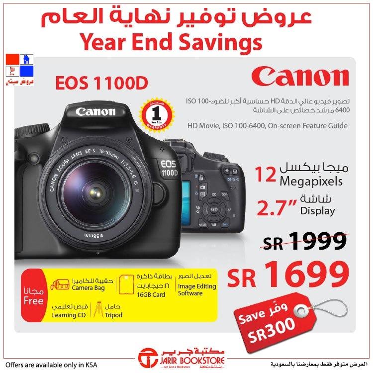 سعر مخفض في جرير لكاميرا كانون eos 1100d 1013_01356178551.jpg