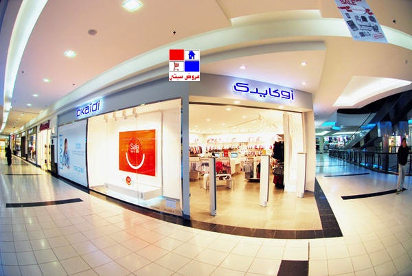 تخفيضات الرياض 2013|قائمة بأسماء الماركات اللي مسويه تخفيضات الان في الرياض جاليري 1013_11356181472.jpg