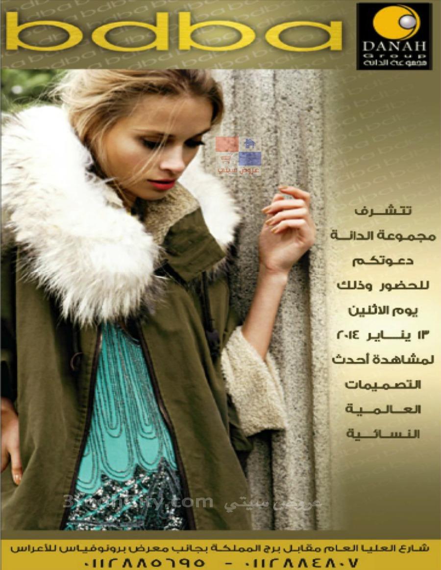 ���� ������ ����� ��� ������ ������ bdba 1092_12345_0.jpg