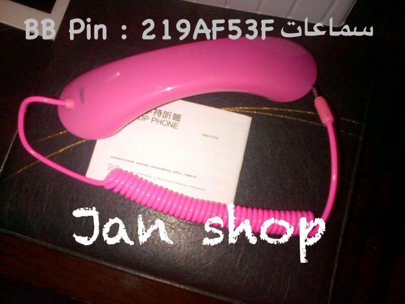 Jan shop 1_01349550988.jpg