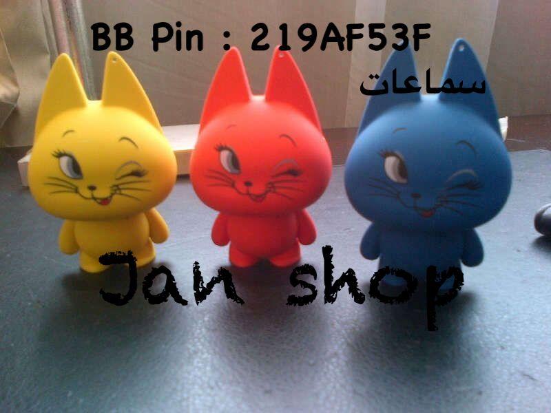 Jan shop 1_11349550988.jpg