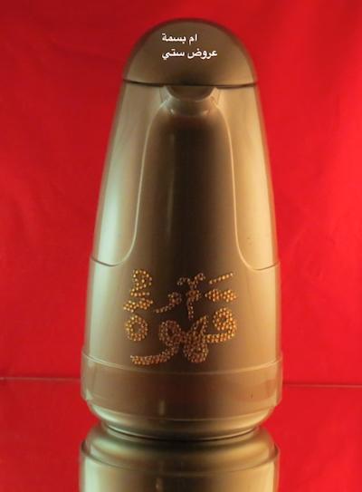 لمحبات الكشخه طقم تقديم وترامس قهوه وشاي مميزة 1_21352488035.png