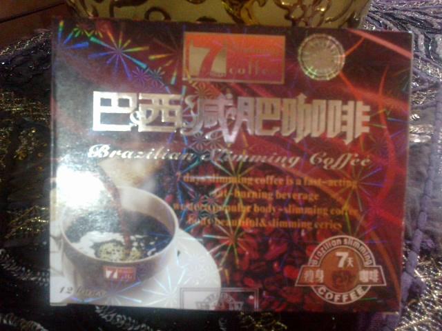قهوة التنحيف البرازيليه الاصليه 238_01368873797.jpg