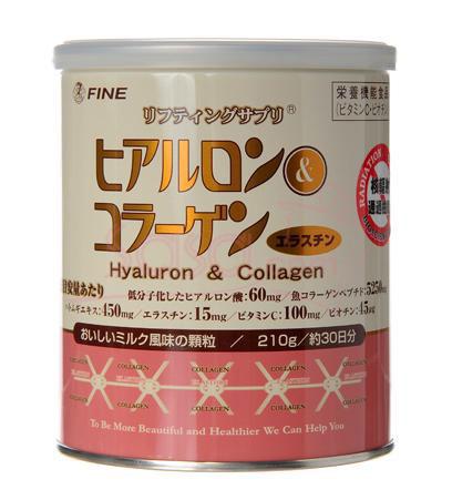 بودرة الكولاجين اليابانية الوردية 8_01350501847.jpg